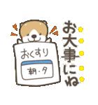 ペロ助3〜マロといっしょ〜(個別スタンプ:31)