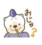 ペロ助3〜マロといっしょ〜(個別スタンプ:34)
