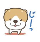 ペロ助3〜マロといっしょ〜(個別スタンプ:35)