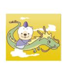 ペロ助3〜マロといっしょ〜(個別スタンプ:36)