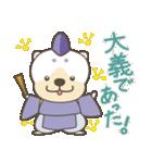 ペロ助3〜マロといっしょ〜(個別スタンプ:37)