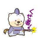 ペロ助3〜マロといっしょ〜(個別スタンプ:39)