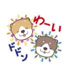 ペロ助3〜マロといっしょ〜(個別スタンプ:40)