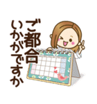 大人女子の日常【お仕事/連絡】(個別スタンプ:01)