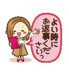 大人女子の日常【お仕事/連絡】(個別スタンプ:02)