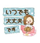 大人女子の日常【お仕事/連絡】(個別スタンプ:03)