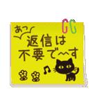 大人女子の日常【お仕事/連絡】(個別スタンプ:04)