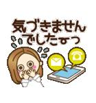 大人女子の日常【お仕事/連絡】(個別スタンプ:05)