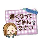 大人女子の日常【お仕事/連絡】(個別スタンプ:06)
