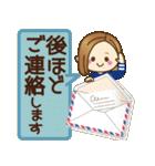 大人女子の日常【お仕事/連絡】(個別スタンプ:07)