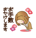 大人女子の日常【お仕事/連絡】(個別スタンプ:08)