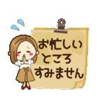 大人女子の日常【お仕事/連絡】(個別スタンプ:09)
