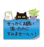 大人女子の日常【お仕事/連絡】(個別スタンプ:10)