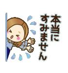 大人女子の日常【お仕事/連絡】(個別スタンプ:11)