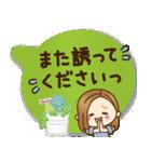 大人女子の日常【お仕事/連絡】(個別スタンプ:12)