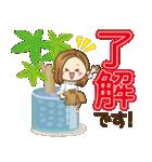 大人女子の日常【お仕事/連絡】(個別スタンプ:14)