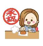 大人女子の日常【お仕事/連絡】(個別スタンプ:15)