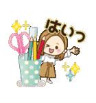 大人女子の日常【お仕事/連絡】(個別スタンプ:16)