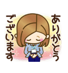 大人女子の日常【お仕事/連絡】(個別スタンプ:17)