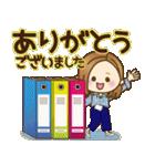 大人女子の日常【お仕事/連絡】(個別スタンプ:18)
