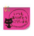 大人女子の日常【お仕事/連絡】(個別スタンプ:19)