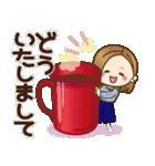 大人女子の日常【お仕事/連絡】(個別スタンプ:20)