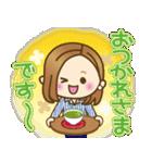 大人女子の日常【お仕事/連絡】(個別スタンプ:21)