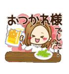 大人女子の日常【お仕事/連絡】(個別スタンプ:22)