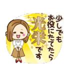 大人女子の日常【お仕事/連絡】(個別スタンプ:23)
