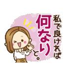 大人女子の日常【お仕事/連絡】(個別スタンプ:24)