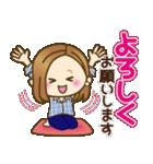 大人女子の日常【お仕事/連絡】(個別スタンプ:25)