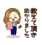 大人女子の日常【お仕事/連絡】(個別スタンプ:27)