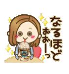 大人女子の日常【お仕事/連絡】(個別スタンプ:28)