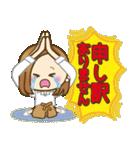 大人女子の日常【お仕事/連絡】(個別スタンプ:29)