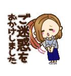 大人女子の日常【お仕事/連絡】(個別スタンプ:30)
