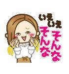 大人女子の日常【お仕事/連絡】(個別スタンプ:32)