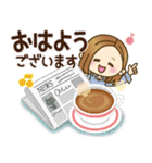 大人女子の日常【お仕事/連絡】(個別スタンプ:33)