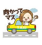 大人女子の日常【お仕事/連絡】(個別スタンプ:34)