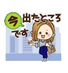 大人女子の日常【お仕事/連絡】(個別スタンプ:35)
