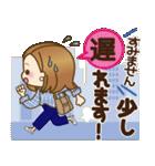 大人女子の日常【お仕事/連絡】(個別スタンプ:36)