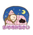 大人女子の日常【お仕事/連絡】(個別スタンプ:37)