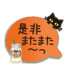 大人女子の日常【お仕事/連絡】(個別スタンプ:38)