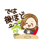 大人女子の日常【お仕事/連絡】(個別スタンプ:39)
