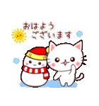 【冬】に使うスタンプ(個別スタンプ:01)