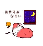 【冬】に使うスタンプ(個別スタンプ:03)