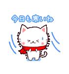 【冬】に使うスタンプ(個別スタンプ:04)