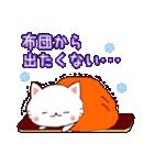 【冬】に使うスタンプ(個別スタンプ:05)