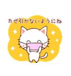 【冬】に使うスタンプ(個別スタンプ:06)