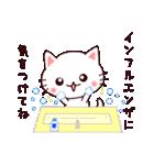 【冬】に使うスタンプ(個別スタンプ:07)
