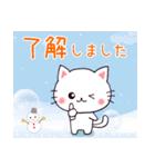 【冬】に使うスタンプ(個別スタンプ:11)